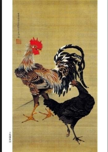 年賀状イラスト 伊藤若冲ばりの黒い鶏のイラスト 年賀状 無料